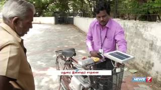 Solar Cycle can work automatically for 5 hours | Tamil Nadu | News7 Tamil |