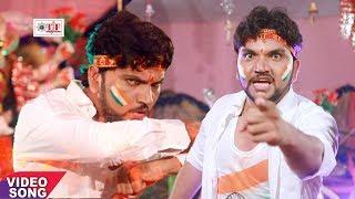 download lagu Gunjan Singh का हिट Devi Geet  घुस जाइब gratis
