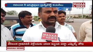 Dangerous Spot: Hyderabad To Bangalore Route