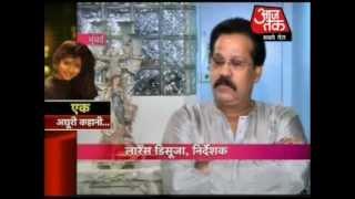 Divya's parents & others on AAJ TAK News (2) - Part 2