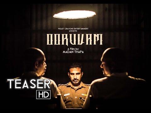 OORUVAM - Tamil Short Film Teaser