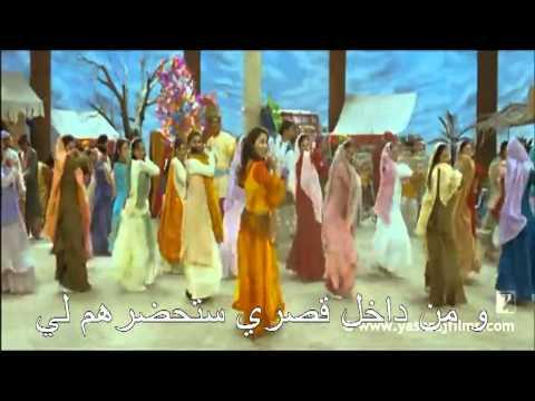 aaja nachle _ laila majni (مترجم للعربية ) ...part...
