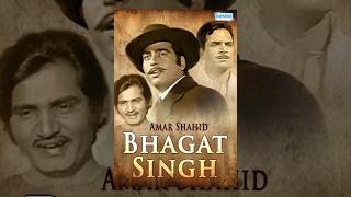 Amar Shaheed Bhagat Singh Hindi Movie