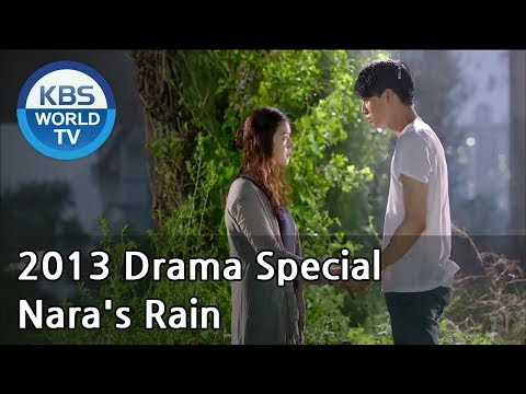 Nara's Rain | 비의 나라 (drama Special   2013.10.18) video