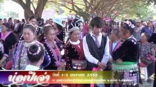 Noj Peb Caug : Hmong Media Group [ HMG ]