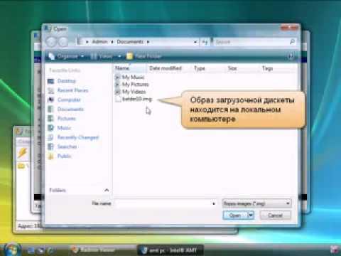Видео по тегу Intel AMT (1). Включить удаленный компьютер и получить доступ