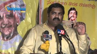 Part 2 : Speech By KC Chekuri @ Commemoration of the Legend NTR
