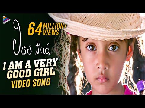 I Am a Very Good Girl Song | Little Soldiers Movie Songs | Baladitya | Heera | Kavya | Ramesh
