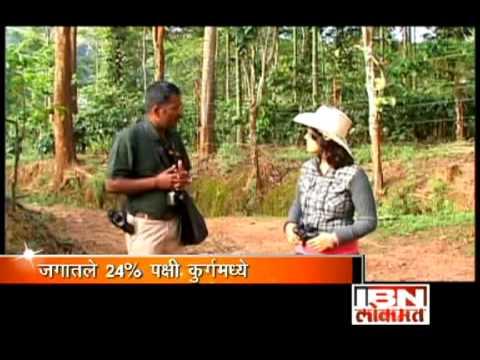 SUTTI VASOOL travel show by priyanka desai on ibnlokmat Coorg, Karnataka