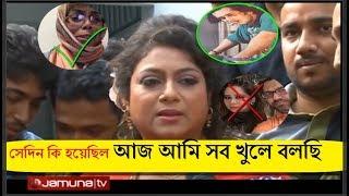 আবার সাংবাদিকদের মুখোমুখি শাবনুর, ফাঁস করে দিলেন গোপন রহস্য |Shabnur|Salman shah|latest bangla news