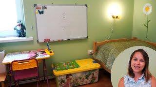 Порядок в детской комнате. Организация и хранение игрушек