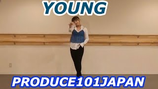 YOUNG/PRODUCE101JAPAN Dance Cover
