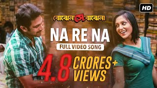 Na Re Na (Bojhena Shey Bojhena) (Bengali) (Full HD) (2012)
