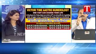 Rehman About Asstrology - Victoria Time Aastro Numerology - live Telugu - netivaarthalu.com