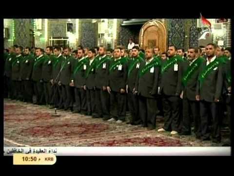 Karbala - Nidaaul Aqeeda - Labbaika Ya Hussain - Roza Imam Hussain As video
