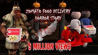 Zomato Food Delivery - Horror Story part 1 (ANIMATED IN HINDI) Make Joke Horror