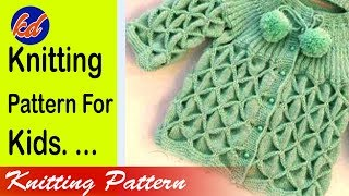 Knitting Pattern For Kids #480 | Beautiful Knitting Tutorials