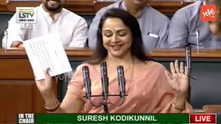 Actress Hema Malini takes oath as MP in Lok Sabha | Mathura MP | Uttar Pradesh | BJP MP