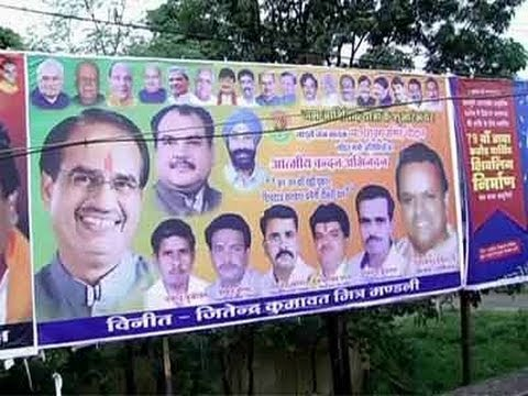 Where's Narendra Modi? Not on posters for Shivraj Singh Chouhan's campaign