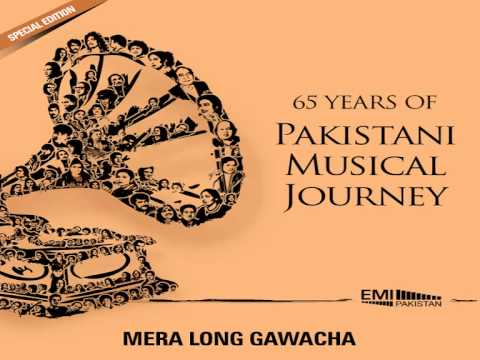 Mera Long Gawacha
