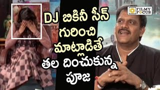 Director Sriwass Making Fun of Pooja Hegde Bikini Scene in DJ Movie