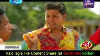 jomoj 5 by Mosharraf Karim যমজ ৫ Bangla Comedy Eid Natok 2016