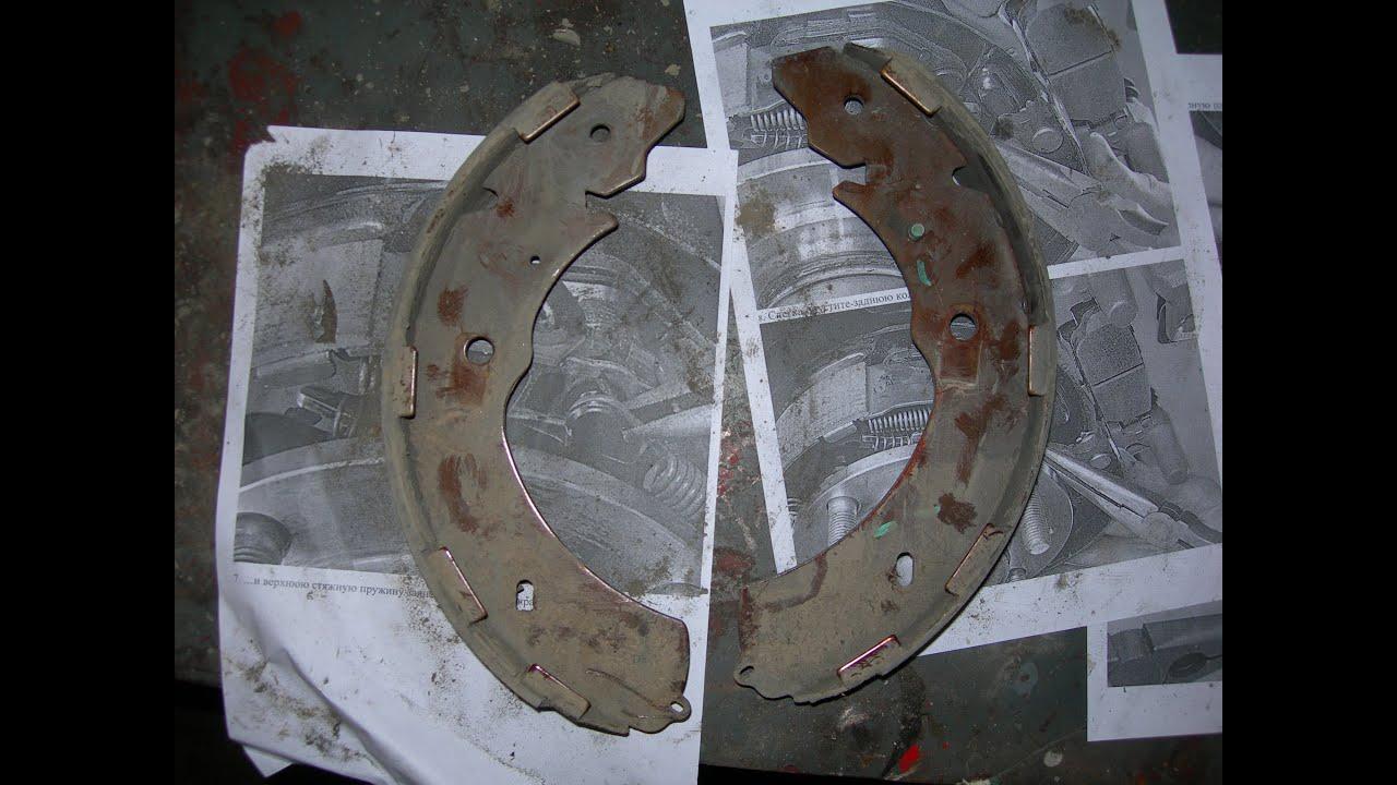 Замена задних тормозных колодок митсубиси кольт своими руками