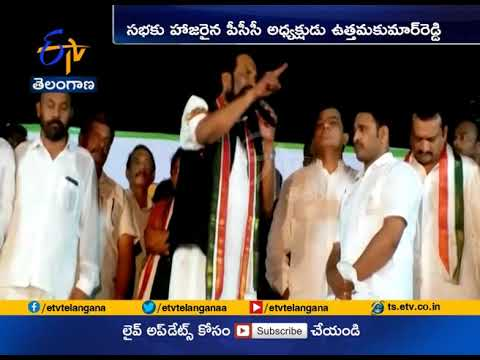Congress Rythu Garjana Held in Kodad | Uttam Kumar Reddy Attend