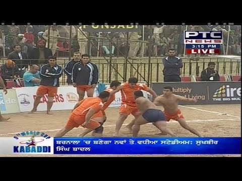 England Vs Iran | Men's | For 3rd Position | 5th World Cup Kabaddi Punjab 2014 video