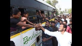 YS Jagan 292 day  Padayatra Highlights | వైఎస్ జగన్ 292వ రోజు పాదయాత్ర విశేషాలు
