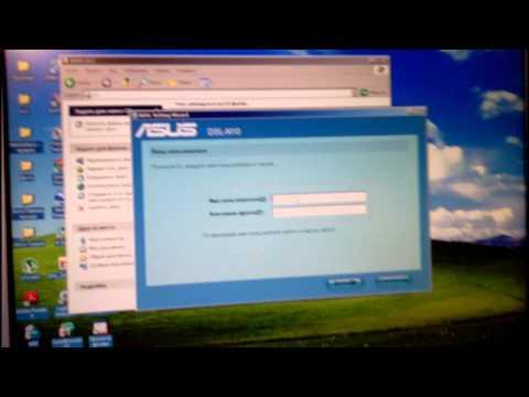 Роутер ASUS DSL-N10:настройка и подключение