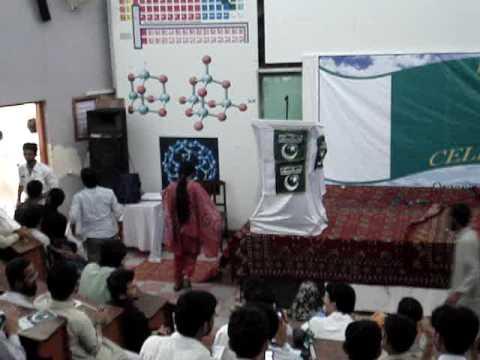 Ku karachi university chemistry department independance day
