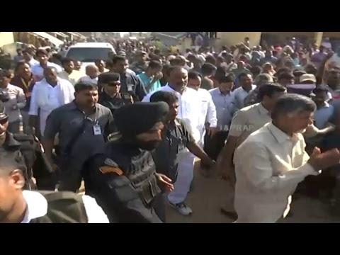 Hon'ble CM of AP Visit Cyclone Titli Hit Areas Vaddi Tandra Village in Srikakulam - 17.10.2018