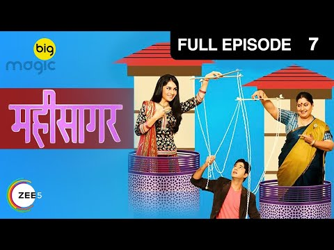 Naya Mahi Sagar Latest Episodes (Ep 07 & 08) | Big magic thumbnail