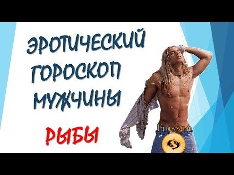 eroticheskiy-goroskop-muzhchin-rakov