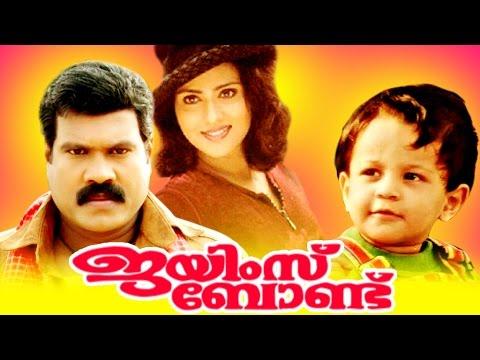 malayali mamanu vanakkam movie actresswatch full movie