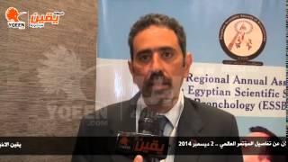 يقين|  دكتور وائل صفوت : التدخين السلبي يسبب سرطان الرئة