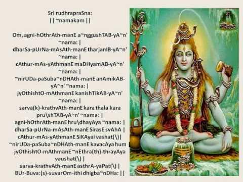 Sri Rudram - Sri Rudram Part 1