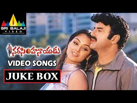 Narasimha Naidu Songs Jukebox | Video Songs Back to Back | Balakrishna, Simran | Sri Balaji Video