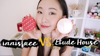 夏日霧面持久氣墊粉餅PK innisfree vs. Etude House /  Battle of Matte Long Wear Cushion Foundation