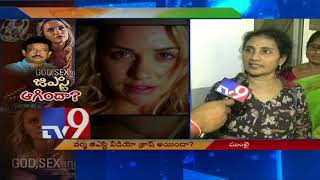 RGV's GST fails to go online! - TV9
