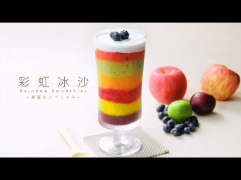 Food Processor Recipe: Rainbow Smoothie