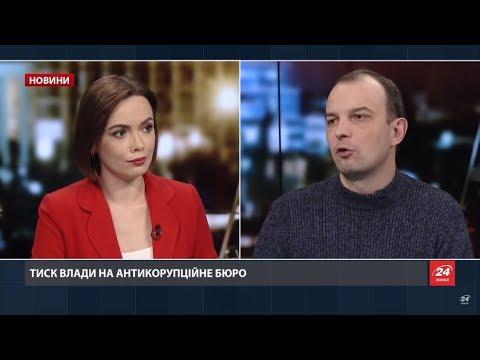 Інтерв'ю з Єгором Соболєвим про те, що буде з Комітетом з питань запобігання та протидії корупції