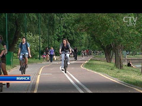 День без автомобиля отметили в Минске большим велопробегом