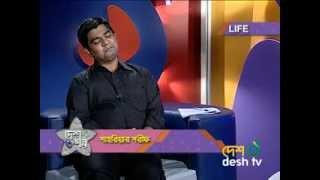 MARUF ft IRESH: fun show:) Desh e Golpo- মনীষি পর্ব-২