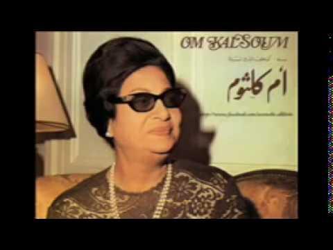 Enta Omry - Umm Kulthum