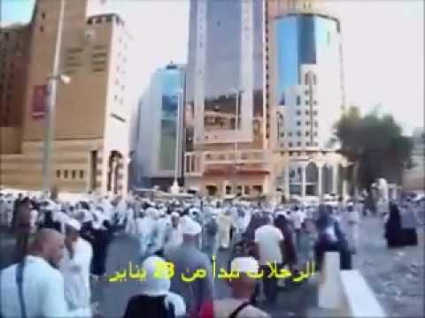 كل الفنادق بشارع أجياد مكة المكرمة All Hotels in Ajyad St. Makkah Music Videos