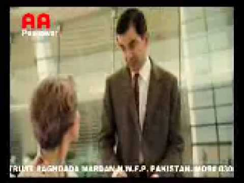 Mr Bean funny pashto video part 3