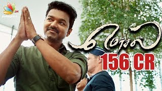 Mersal collects 156 CRORES before release | Box Office Collection & Prediction | Vijay Atlee