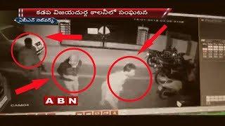 Chaddi Baniyan Gang Caught On CCTV In Kadapa - netivaarthalu.com